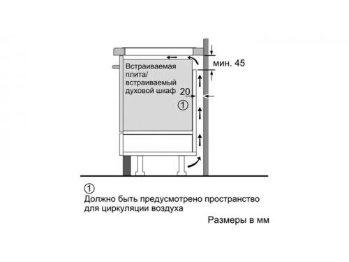 �������� ����������� Siemens EH679MB17E, ��� 2