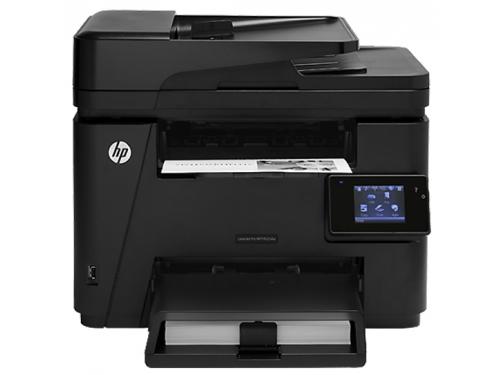 МФУ HP LaserJet Pro M225dw MFP RU, вид 1