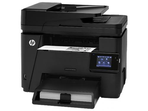 МФУ HP LaserJet Pro M225dw MFP RU, вид 3