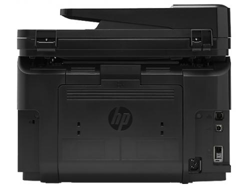 МФУ HP LaserJet Pro M225dw MFP RU, вид 4