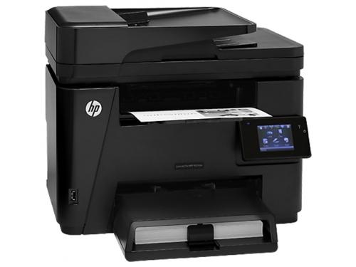 МФУ HP LaserJet Pro M225dw MFP RU, вид 2