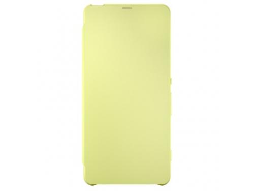 SONY Flip Cover для Xperia XA Ultra Лайм