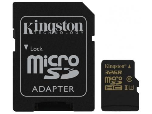 Карта памяти Kingston SDCG/32GB (с адаптером), вид 2