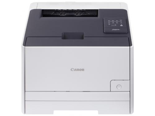 �������� �/� ������� CANON I-SENSYS LBP7100�n, ��� 1