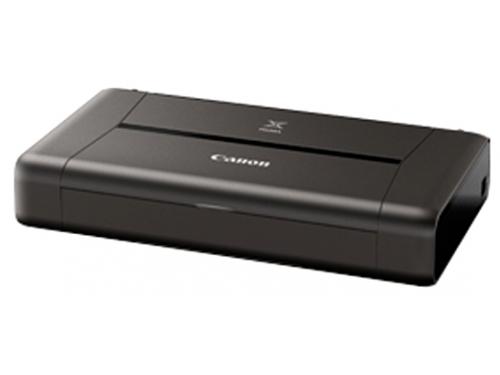 Фотопринтер компактный CANON Pixma IP110, вид 1