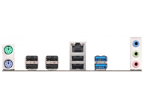 ����������� ����� ASRock 970M PRO3 (AM3+, AMD 970+AMD SB950, mATX, 4xDDR-2100), ��� 4
