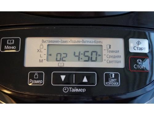 ���������� Panasonic SD-ZB2512 KTS, ������, ��� 5