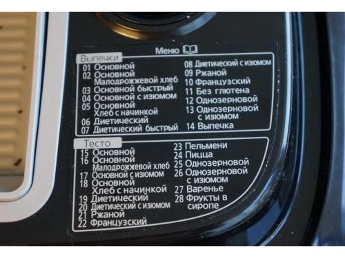 ���������� Panasonic SD-ZB2512 KTS, ������, ��� 6