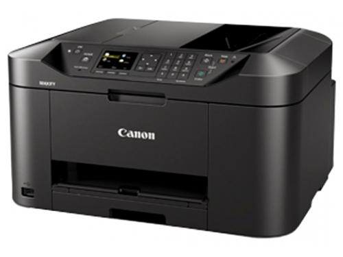 МФУ CANON Maxify MB2040, вид 3