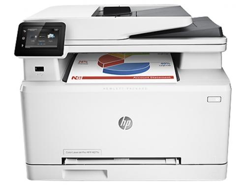 МФУ HP LaserJet Pro 200 MFP M277dw, вид 1