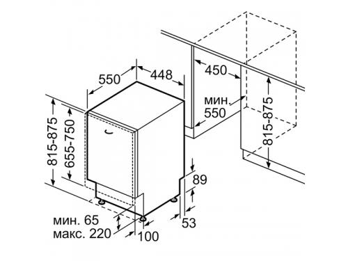 ������������� ������ Bosch ActiveWater SPV30E30RU, ��� 7