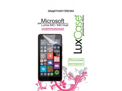Защитная пленка для смартфона LuxCase  для Microsoft Lumia 640 / 640 Dual (Суперпрозрачная), 141х72 мм, вид 1