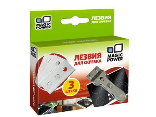 Чистящая принадлежность для ноутбука Magic Power 604, вид 1