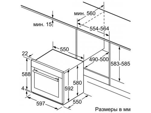 Духовой шкаф Bosch HGN10G050, вид 2