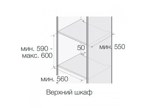 Духовой шкаф Samsung NV70H3350RS, Встраиваемый, вид 4