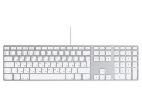 Клавиатура Apple MB110 Wired Keyboard White, вид 1