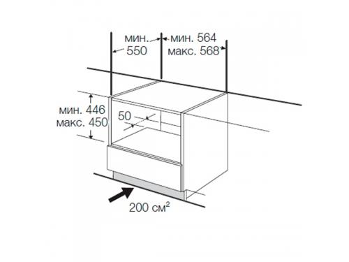 Духовой шкаф Samsung NQ50C7535DS, встраиваемый, вид 2