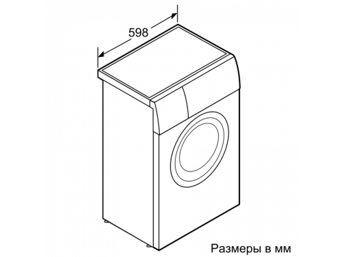 Стиральная машина Bosch WLG20260OE, вид 2