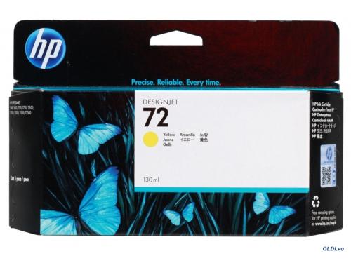 Картридж HP 72, струйный, желтый, вид 1