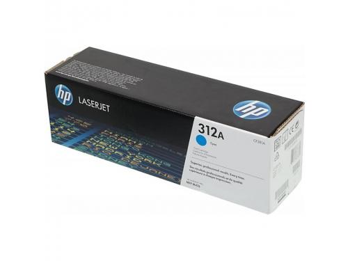 �������� HP 312A �������, ��� 1