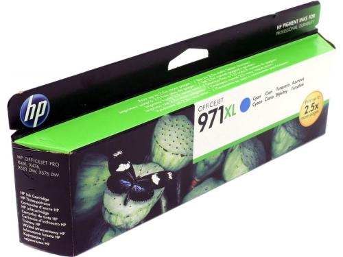 Картридж HP 971XL Голубой (увеличенной емкости), вид 1