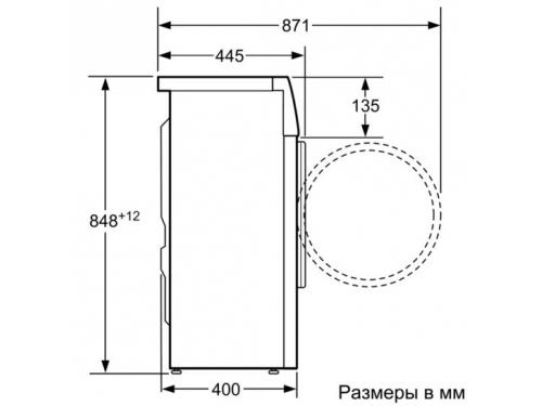 Стиральная машина Bosch Maxx5 VarioPerfect WLG20240OE, узкая, загрузка до 5 кг, белая, вид 2
