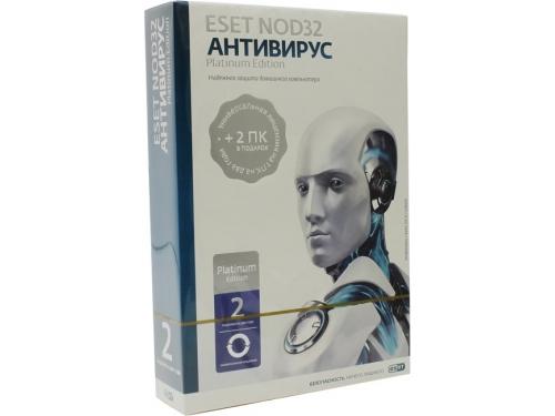 Программа-антивирус ESET NOD32 Антивирус Platinum Edition (3 ПК, 2 года), вид 1