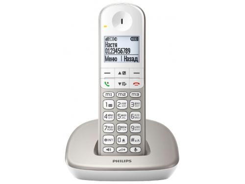 Радиотелефон Philips DECT XL4901S/51 Бежевый, вид 1