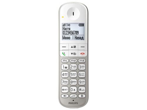 Радиотелефон Philips DECT XL4901S/51 Бежевый, вид 3