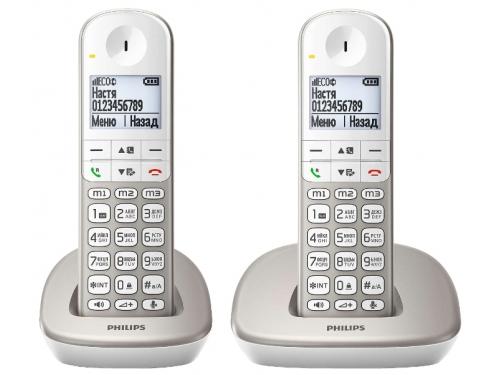 Радиотелефон DECT Philips XL4902S/51 Бежевый, вид 1