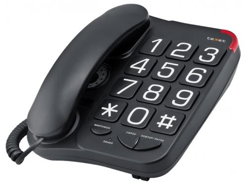 Проводной телефон TeXet TX-201 Черный, вид 1