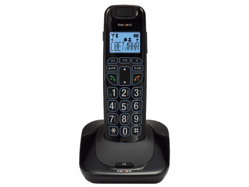 Радиотелефон DECT TeXet TX-D7505A Черный, вид 1