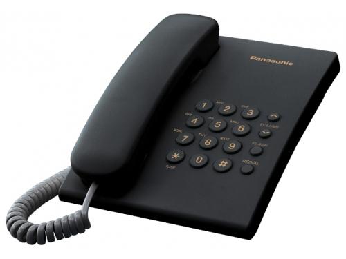 Проводной телефон Panasonic KX-TS2350RUB, чёрный, вид 1