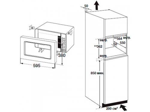 Микроволновая печь Samsung FW87SR-W, встраиваемая, вид 2