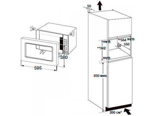 Микроволновая печь Samsung FW87SSTR, встраиваемая, вид 3