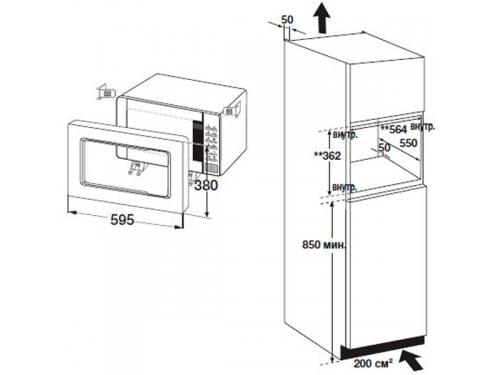 Микроволновая печь Samsung FW87SR-B, встраиваемая, вид 2