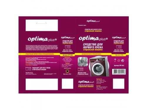 Аксессуар к бытовой технике Optima Plus OP-843, средство для первого пуска стиральной машины, вид 2