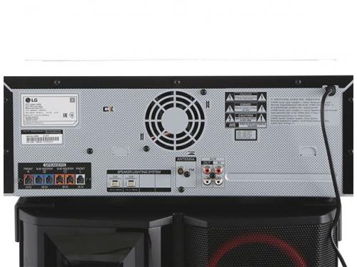 ����������� ����� LG CM9750, ��� 4