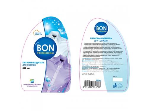 Аксессуар к бытовой технике Пятновыводитель для одежды Bon BN-155, вид 2