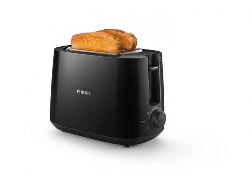 Тостер Philips HD2581/90 чёрный, вид 2