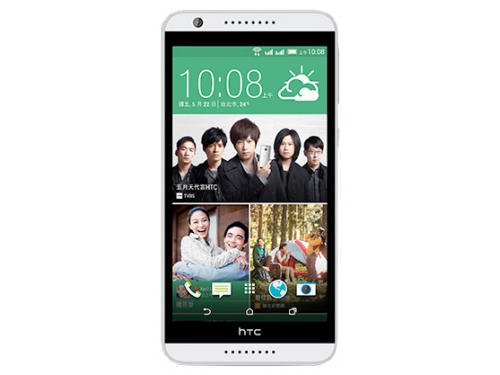 Смартфон HTC Desire 820G 99HAFF040-00, вид 1