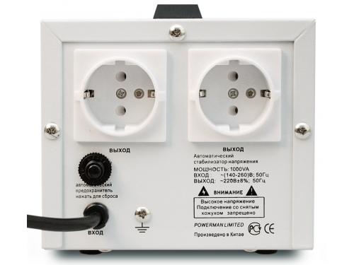 Стабилизатор напряжения PowerMan AVS-1000M (1000 ВА, 2 розетки, электромеханический), вид 2