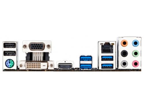 ����������� ����� GIGABYTE GA-H170M-D3H DDR3 Soc-1151 H170 DDR3, ��� 3
