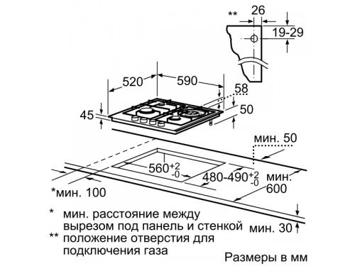 �������� ����������� Siemens EP616HB21E, ��� 2
