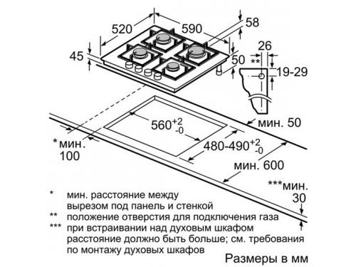 Варочная поверхность Bosch PPP616B81E, вид 2
