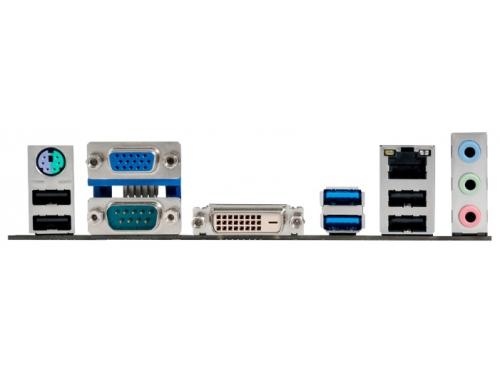 Материнская плата Asus M5A78L-M/LE USB3 Soc-AM3+, вид 3