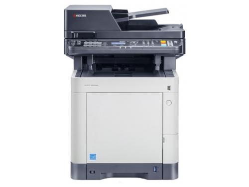 МФУ Kyocera M6030CDN, лазерное цветное (1102NV3NL0) [пусковой комплект в комплекте], вид 1