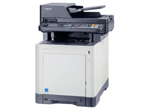 МФУ Kyocera M6030CDN, лазерное цветное (1102NV3NL0) [пусковой комплект в комплекте], вид 2