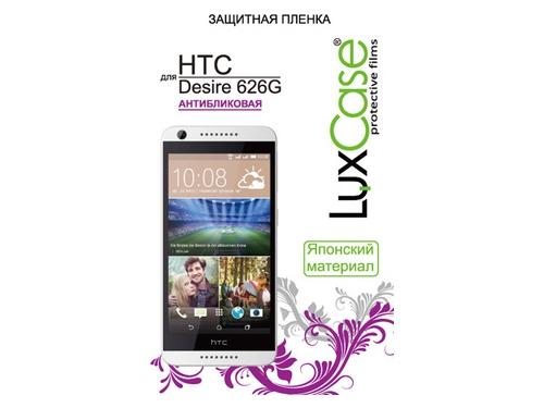 Защитная пленка для смартфона LuxCase для HTC Desire 626G Антибликовая, вид 1