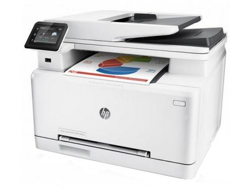 МФУ HP Color LaserJet Pro M274n, вид 3